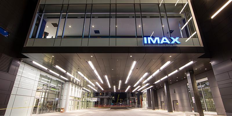 Cineplex - Downtown Markham
